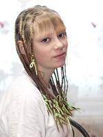 Татьяна В., 15 лет