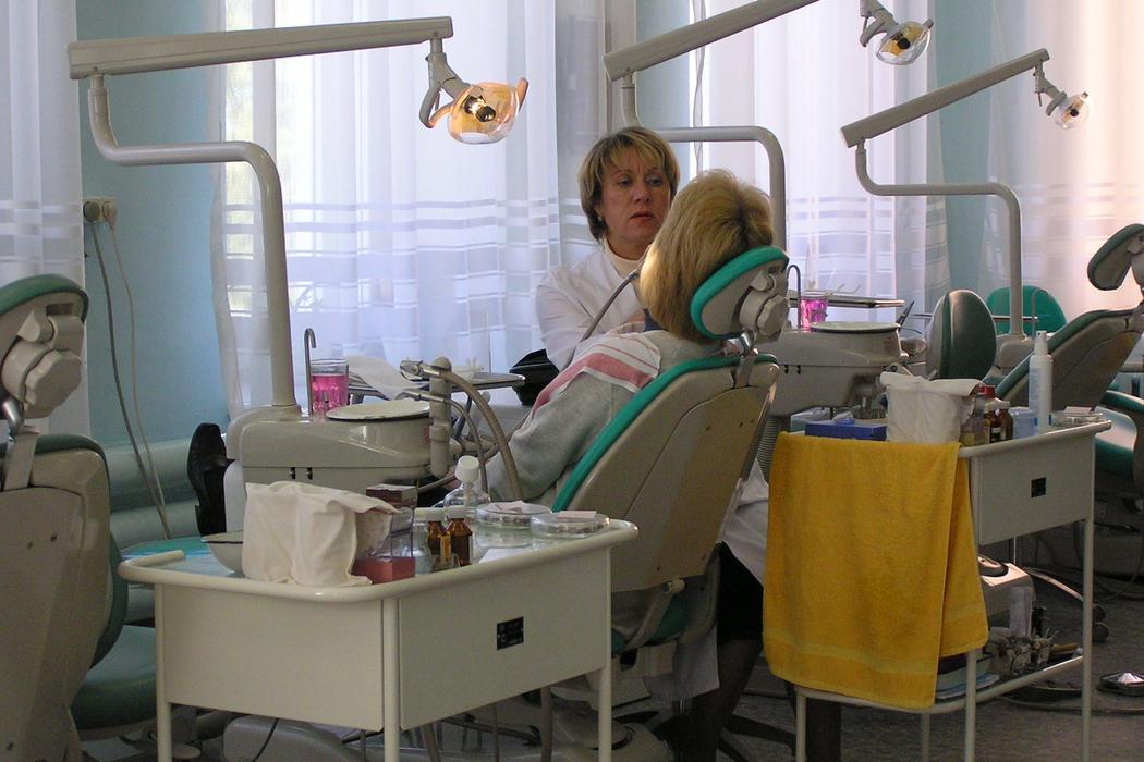 Стоматологическая поликлиника на отрадном