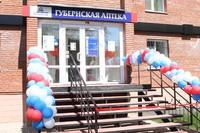 Томская область будет расширять сеть государственных аптек