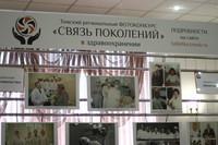 Объявлены победители томского регионального фотоконкурса «Связь поколений вздравоохранении»