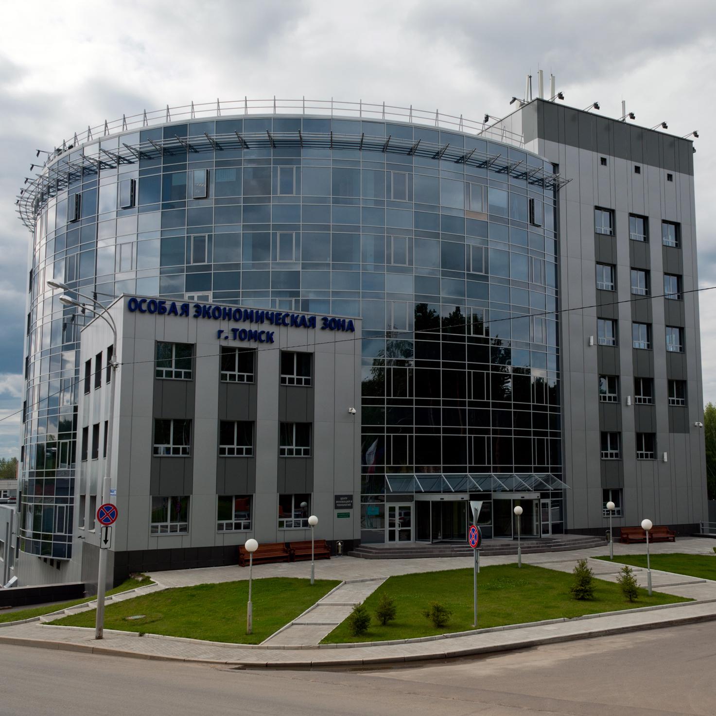 Томская область теперь будет сама управлять своей ОЭЗ.
